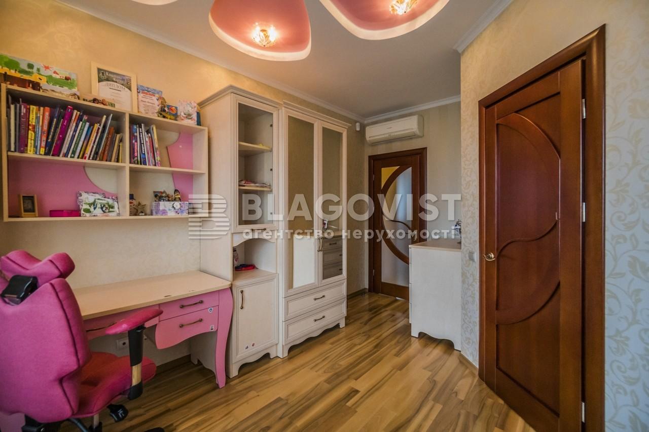 Дом F-43733, Майская, Малая Александровка - Фото 15