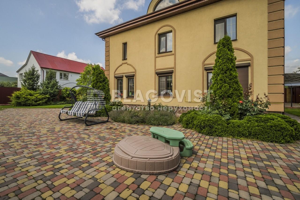 Дом F-43733, Майская, Малая Александровка - Фото 25