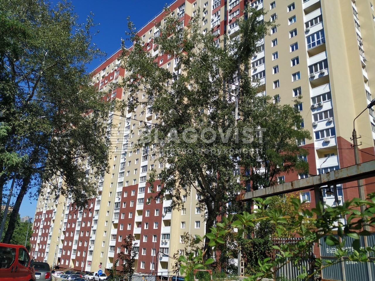 Нежилое помещение, E-39567, Ясиноватский пер., Киев - Фото 1