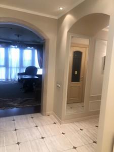 Квартира Кольцова бул., 14з, Київ, R-34930 - Фото 13