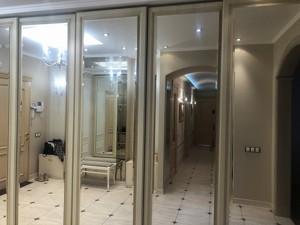 Квартира Кольцова бул., 14з, Київ, R-34930 - Фото 22