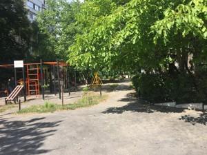 Квартира Z-581028, Наумова Генерала, 27, Киев - Фото 5
