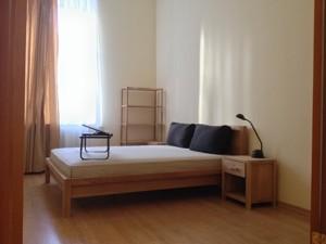 Квартира Володимирська, 40/2, Київ, R-34935 - Фото3