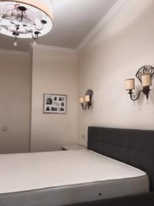 Квартира R-34926, Саксаганского, 37к, Киев - Фото 8