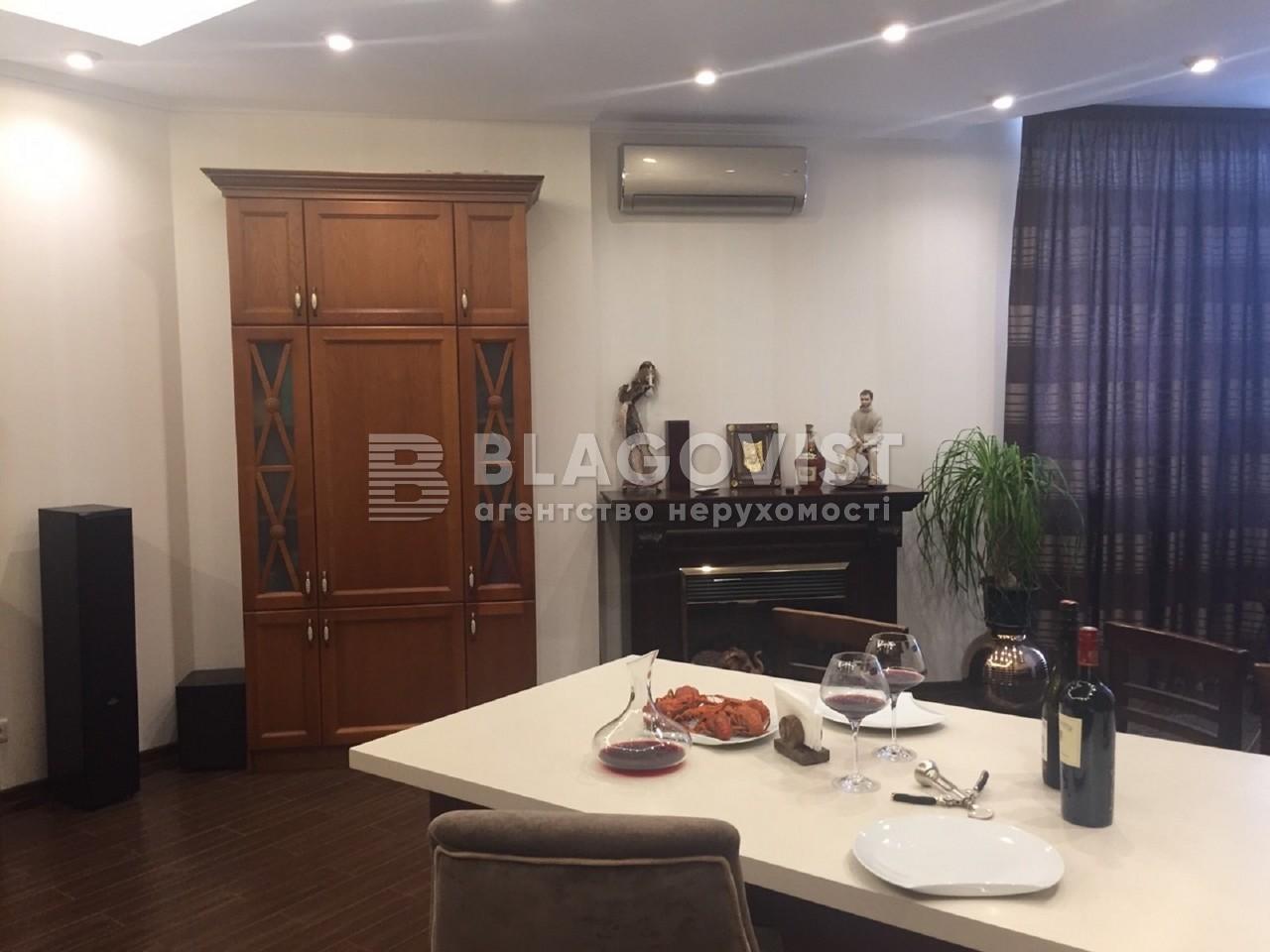 Квартира Z-698933, Коновальца Евгения (Щорса), 44а, Киев - Фото 14