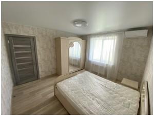 Квартира Пригородная, 26б, Новоселки (Киево-Святошинский), R-34951 - Фото 3