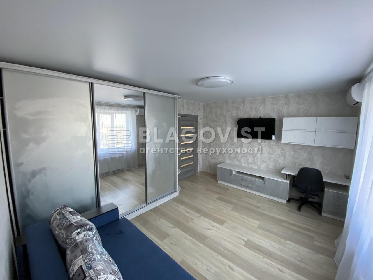 Квартира R-34951, Пригородная, 26б, Новоселки (Киево-Святошинский) - Фото 5