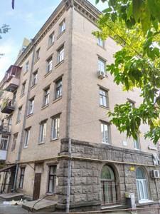 Квартира Первомайского Леонида, 3, Киев, Z-501996 - Фото