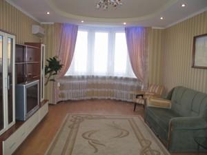 Квартира Срібнокільська, 1, Київ, R-34955 - Фото