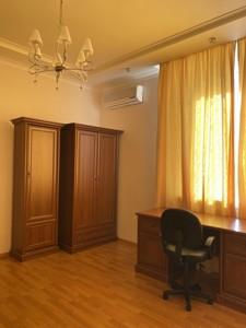 Квартира Кудряшова, 18, Київ, R-34954 - Фото 8