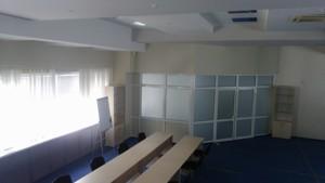 Бизнес-центр, Гайдара, Киев, Z-1600564 - Фото 4