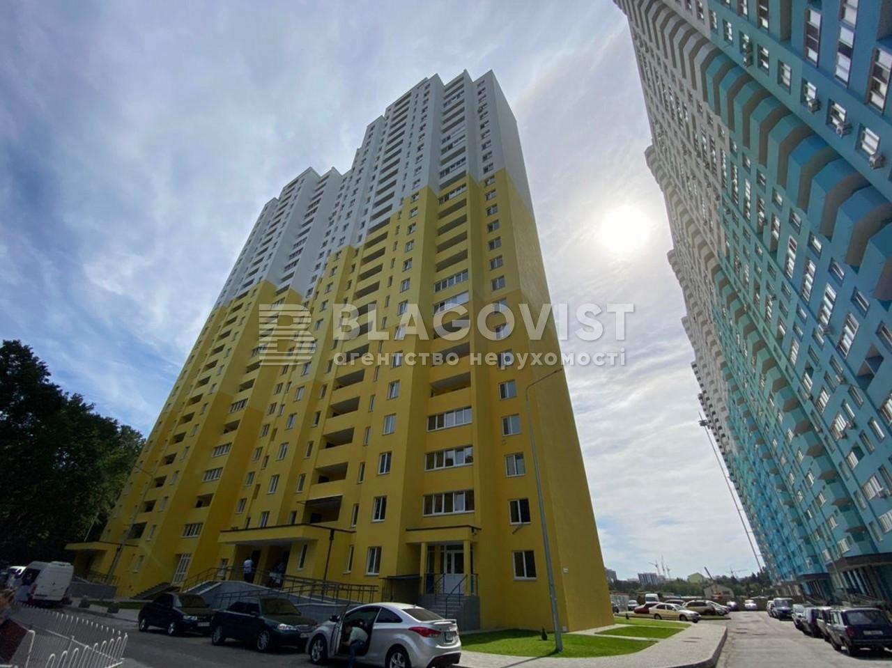 Квартира R-34951, Пригородная, 26б, Новоселки (Киево-Святошинский) - Фото 1