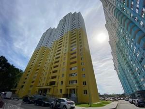 Квартира Пригородная, 26б, Новоселки (Киево-Святошинский), R-34951 - Фото 1