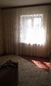 Квартира Цветаевой Марины, 14, Киев, Z-258224 - Фото 3