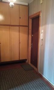 Квартира Цветаевой Марины, 14, Киев, Z-258224 - Фото 12