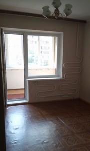 Квартира Цветаевой Марины, 14, Киев, Z-258224 - Фото 5
