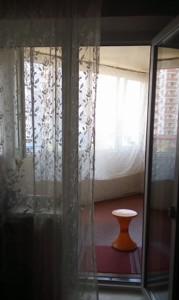 Квартира Цветаевой Марины, 14, Киев, Z-258224 - Фото 6