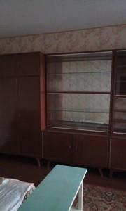 Квартира Цветаевой Марины, 14, Киев, Z-258224 - Фото 8