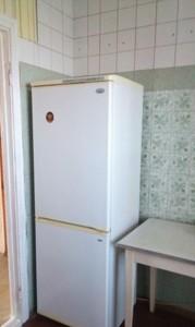 Квартира Цветаевой Марины, 14, Киев, Z-258224 - Фото 9