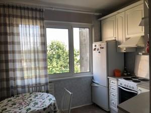 Квартира Панаса Мирного, 11, Киев, E-40036 - Фото 6
