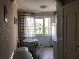 Квартира Панаса Мирного, 11, Киев, E-40036 - Фото 7