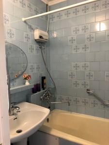 Квартира Панаса Мирного, 11, Киев, E-40036 - Фото 9