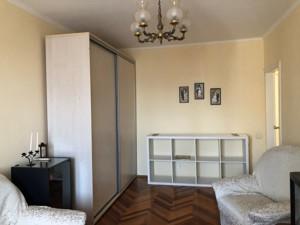 Квартира Панаса Мирного, 11, Киев, E-40036 - Фото 4