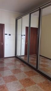 Офис, Подвысоцкого Профессора, Киев, H-48089 - Фото 25