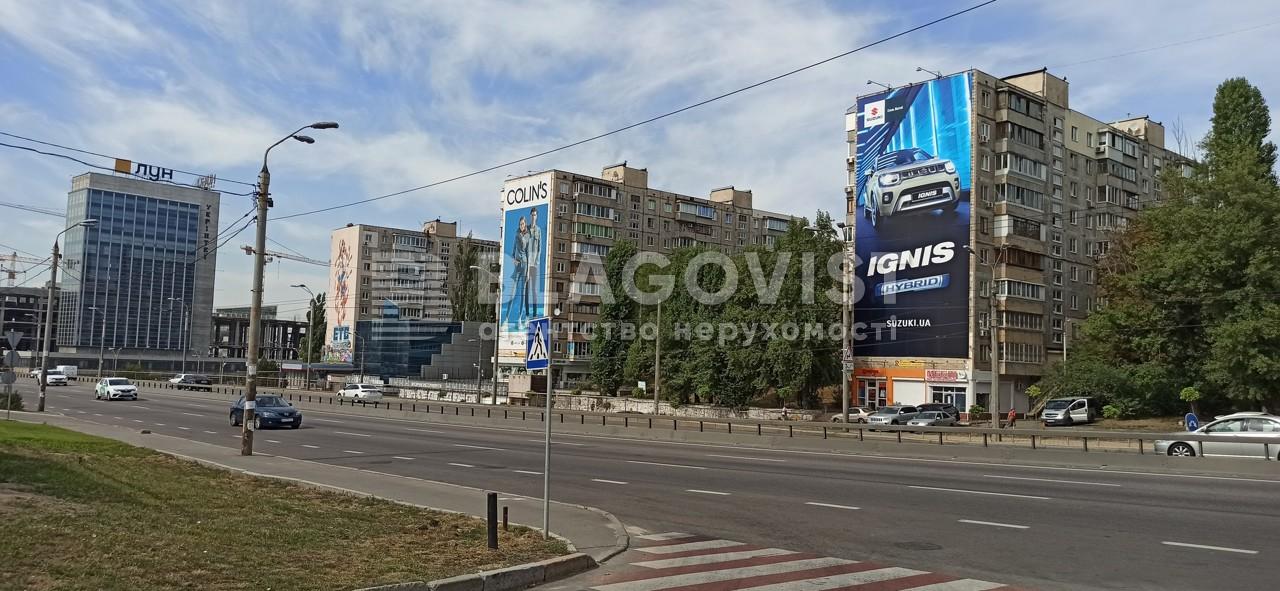Нежилое помещение, Z-571525, Дружбы Народов бульв., Киев - Фото 5