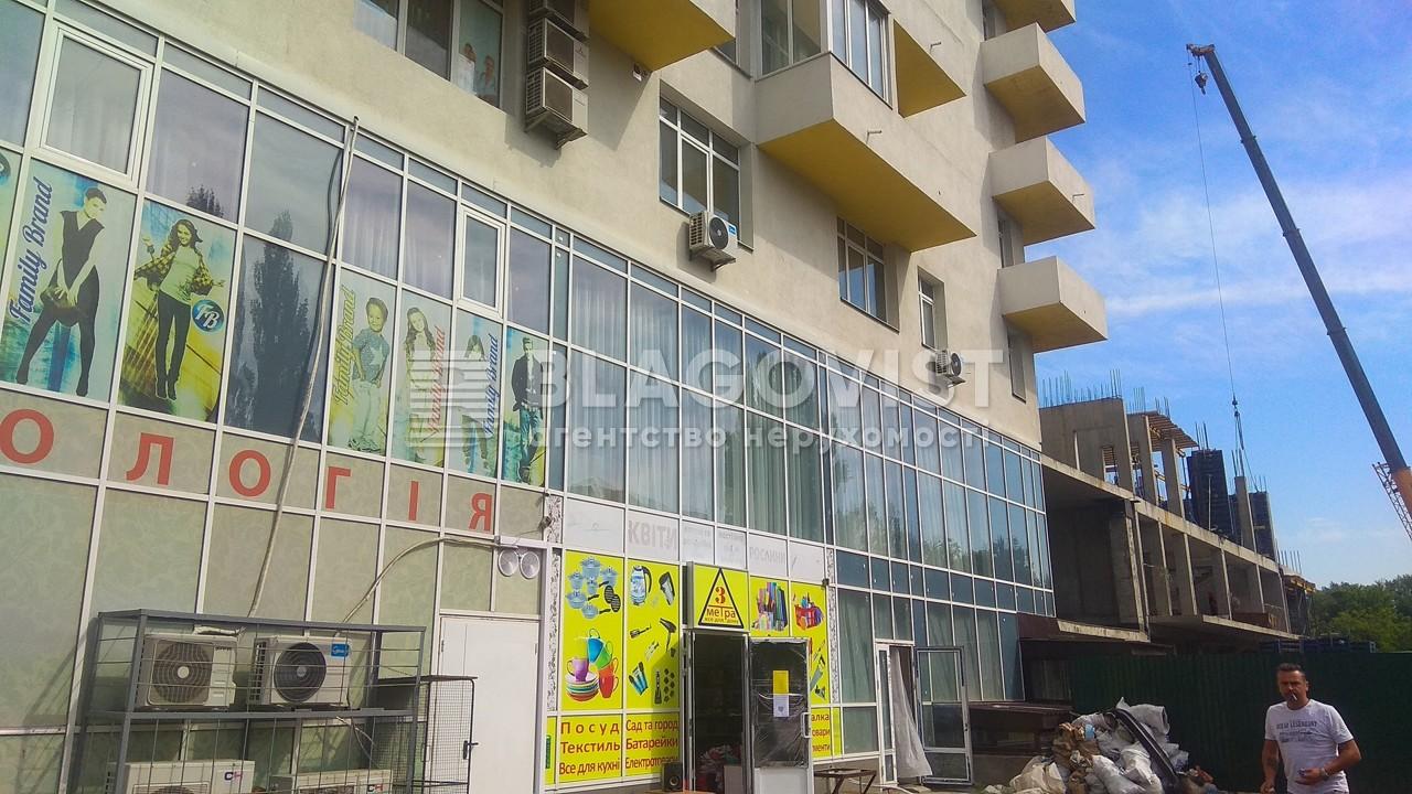 Отдельно стоящее здание, A-111508, Щербаковского Даниила (Щербакова), Киев - Фото 1