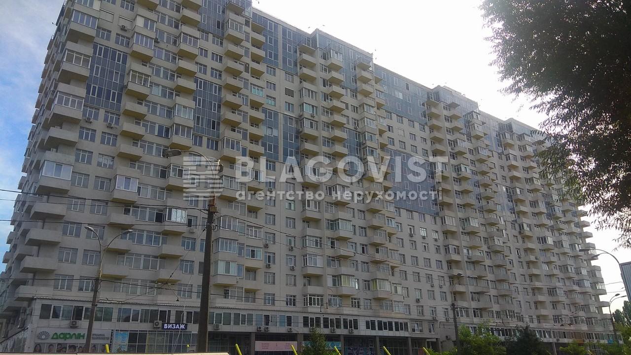 Отдельно стоящее здание, A-111508, Щербаковского Даниила (Щербакова), Киев - Фото 4