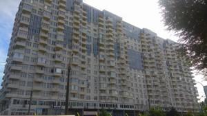 Нежитлове приміщення, Щербаківського Данила (Щербакова), Київ, A-111509 - Фото
