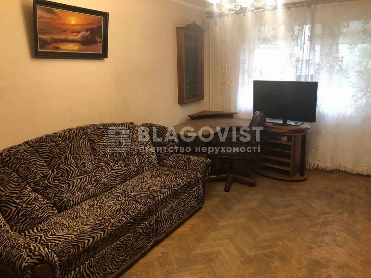 Квартира R-34979, Кудряшова, 7, Киев - Фото 4