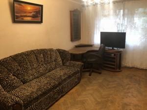 Квартира Кудряшова, 7, Киев, R-34979 - Фото3