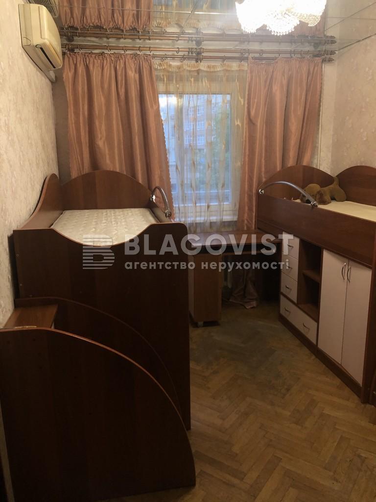 Квартира R-34979, Кудряшова, 7, Киев - Фото 6