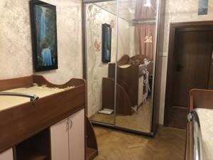 Квартира R-34979, Кудряшова, 7, Киев - Фото 7