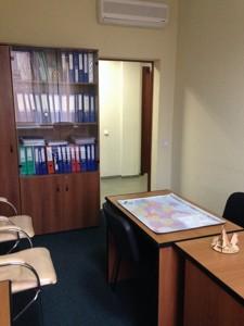 Офисно-складское помещение, Пуховская, Киев, Z-254597 - Фото 5