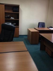 Офисно-складское помещение, Пуховская, Киев, Z-254597 - Фото 6