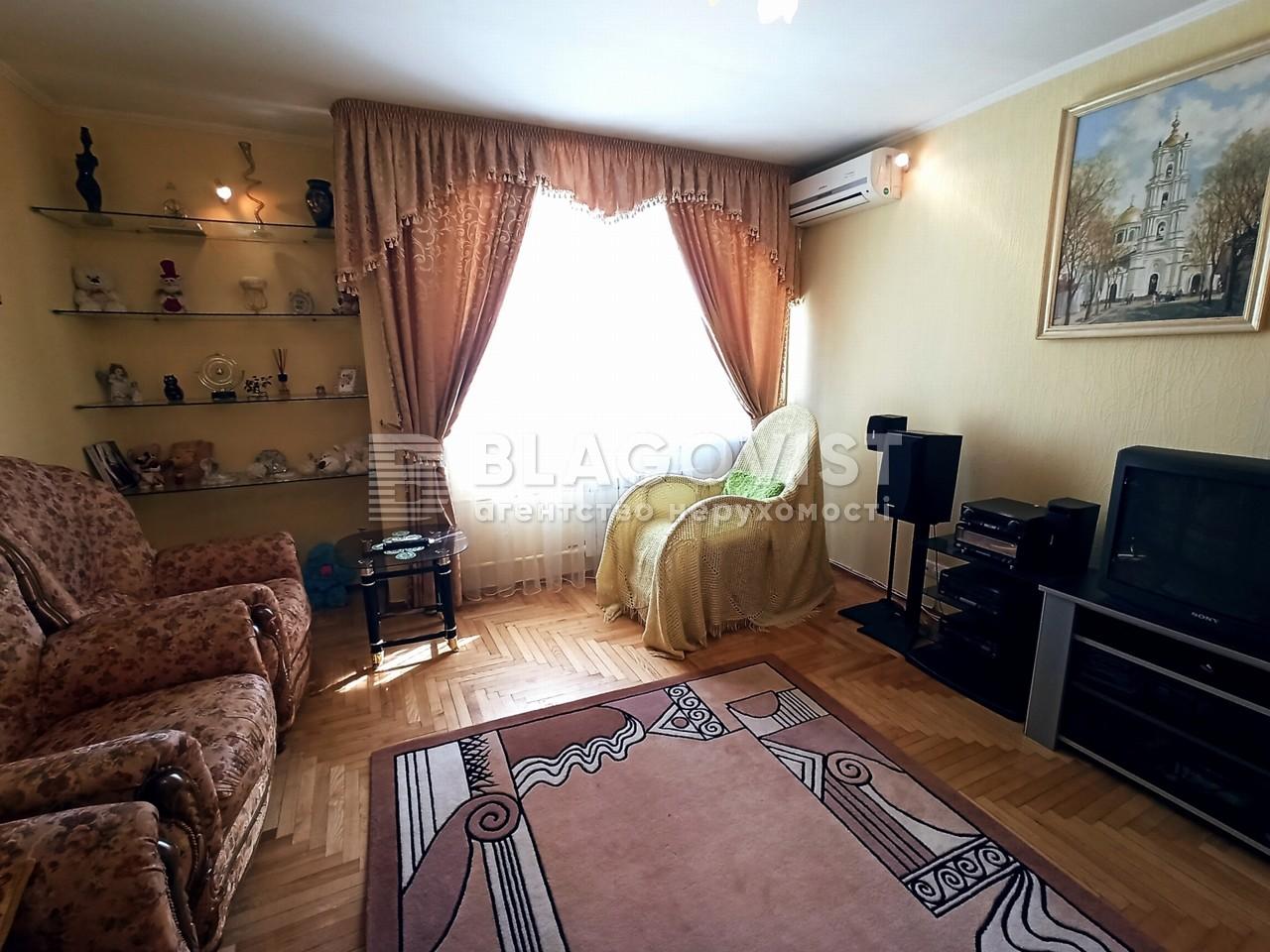 Квартира R-34944, Антоновича (Горького), 104, Киев - Фото 6