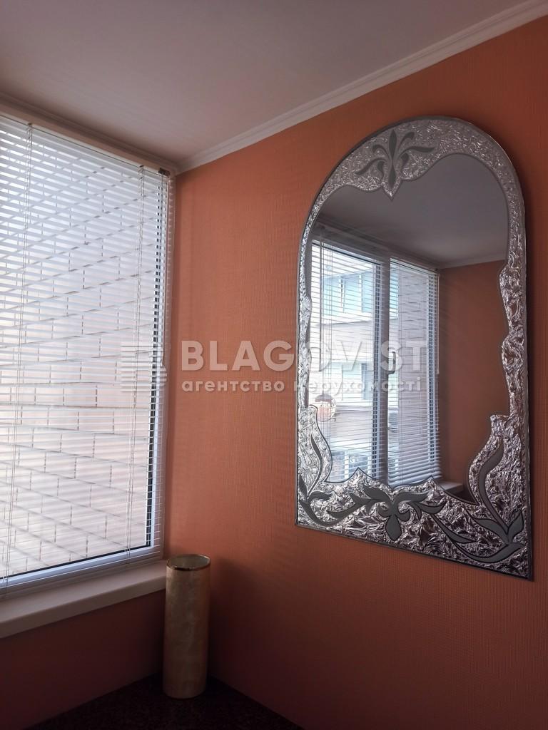 Квартира R-34944, Антоновича (Горького), 104, Киев - Фото 10