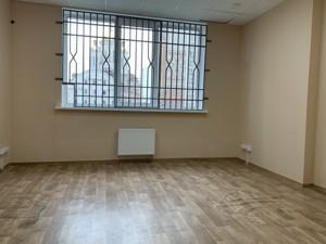 Нежилое помещение, Гмыри Бориса, Киев, R-36257 - Фото3