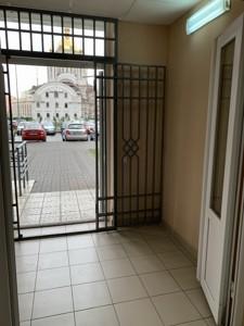 Нежилое помещение, Гмыри Бориса, Киев, R-36257 - Фото 19