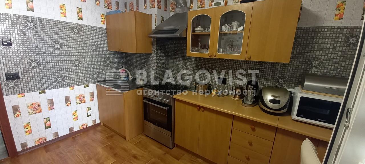 Квартира Z-681079, Данченко Сергея, 1, Киев - Фото 12