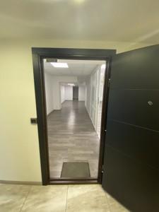 Офис, Сечевых Стрельцов (Артема), Киев, R-28703 - Фото 5