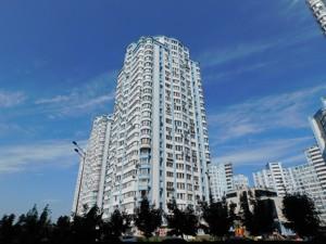 Квартира Дніпровська наб., 26а, Київ, P-28620 - Фото