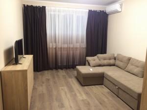 Квартира Воскресенська, 18, Київ, Z-701467 - Фото3