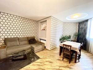 Квартира Глибочицька, 32б, Київ, X-25193 - Фото 5