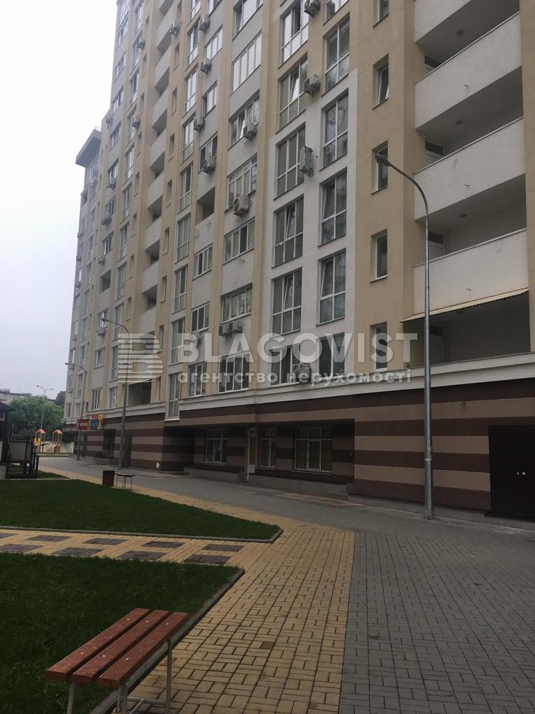 Квартира C-108048, Александровская, 1, Киев - Фото 15