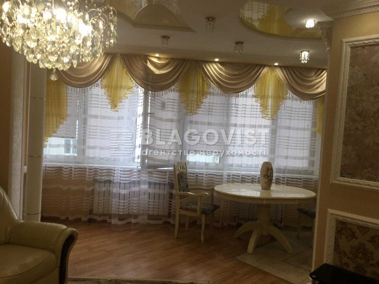 Квартира C-108048, Александровская, 1, Киев - Фото 9
