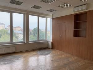 Офис, Хмельницкого Богдана, Киев, D-36535 - Фото 4
